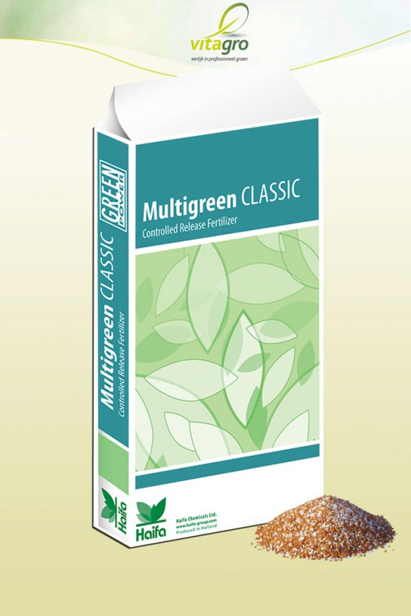 Haifa Multigreen Classics